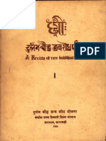 Dhih, A Review of Rare Buddhist Texts I - Vraj Vallabh Dwivedi