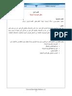 Discrete Mathmatics (ITC100)