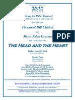Invite to Chicago for Rahm Emanuel event