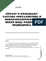 Zooplaktona-Medvednika