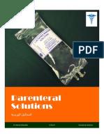 Parentral Solutions(المحاليل الوريدية)