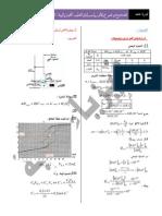 تصحيح   موضوع   الفيزياء  مسلك العلوم فيزيائية بكالوريا 2014