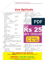 SBI_Quantitative_Aug 2007