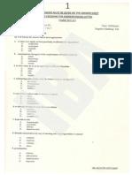 BBA Sample Paper III