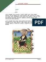Mulla Stories in Tamil