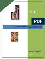 Sri Subrahmaṇyasya Hastasthitasya Astrāyudha Aṣṭōttaraśatanāmāvaḷiḥ
