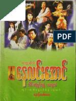 thai_tone_pwint_hlan_palwae_than_02