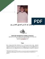 abdullahghumari-mamduh