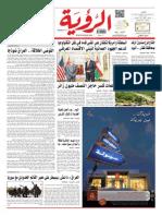 Alroya Newspaper 22-06-2014