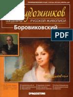 50 Художников.Шедевры Русской Живописи 2011 - 29