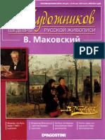50 Художников.Шедевры Русской Живописи 2011 - 43