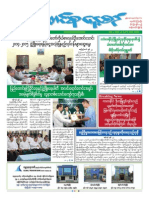 Union Daily (23-6-2014)