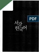 Escaner de Libro