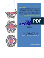 104. Surah AL-HUMAZAH [the Scandal-monger]