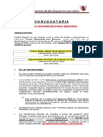 Convocatoria Torneo Hispanidad 2014