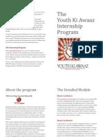 Internship Brochure1
