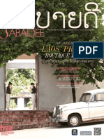 Villa Maly Luang Prabang Boutique Hotel's Golf Package featured in Sabaidee Magazine, June 2014
