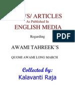 Awami Tahreek - Sindh Long March-English Media