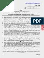 Vao Exam 2014-General Tamil Answer Key14_06_2014_vao_gt