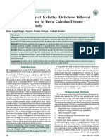 dolichos biflorus