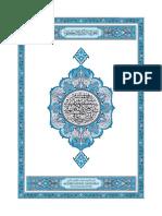 big-quran.pdf