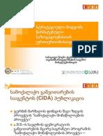 #18-PR for Public Organizations