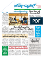 Union Daily (26-6-2014)