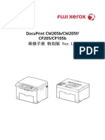 DPCP105205CM205维修手册