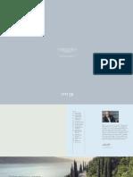 2013 DB9 Brochure