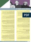 סדנאות כתיבה למבוגרים 2015-2014