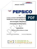 Rahul Pepsi