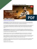 Autonagar Surya Telugu movie review