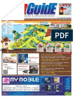 Netguide Journal ( Vol-3, Issue-40 )
