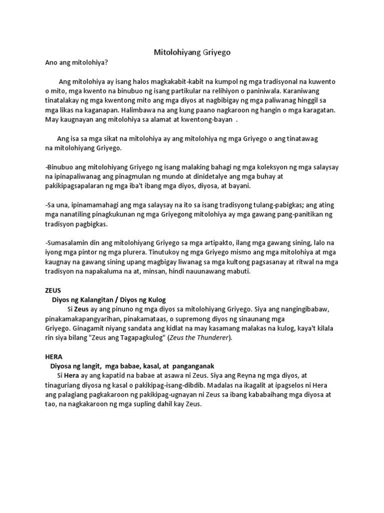 Mitolohiyang romano at griyego
