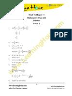 XII Maths SQP1 SOL