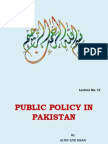Public Policy in Pakistan Lecture-11