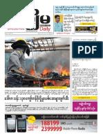 Mizzima Newspaper Vol.3 No.80 (27!6!2014) PDF