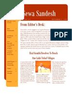 Sewa International Delhi Publication