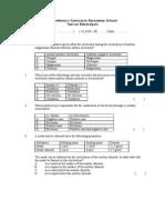 53726643 Electrolysis Test