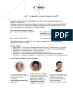 MarketoIT_invitation_new.pdf