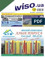 AvisoKharkov24(421) Blue Part