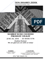 June 28, 2014 Shabbat Card