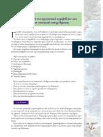 kef01.pdf
