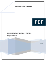 Urdu text of Sura Baqra