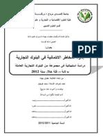 hafiane_jihed