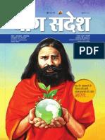 Ys Jun 2014 Hindi