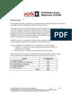 CompTIA Network N10-005