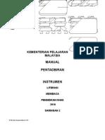 Manual Membaca LD
