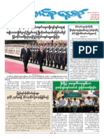 Union Daily_29!6!2014 Newpapers