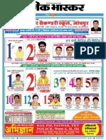 Danik Bhaskar Jaipur 06-29-2014